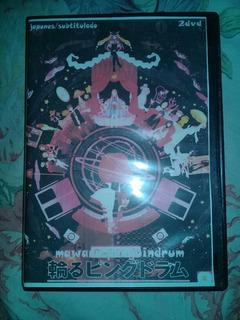 Anime Dvd Mawaru Penguindrum