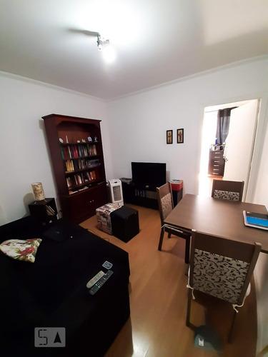 Apartamento À Venda - Santa Cecília, 1 Quarto,  45 - S893113759