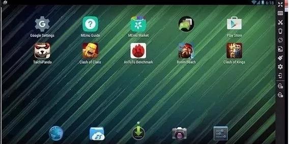 Enmulador Para Tener Android En Tu Pc Digital