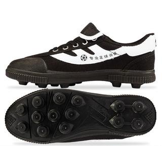 Zapatos De Fútbol Zapatos De Futebol Chuteiras De Futebol
