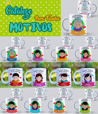 Sublimacion De Mugs 11 Onz Blancos X Mayor