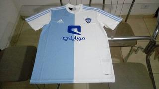 Camisa Time Futebol adidas Al Hilal Arabia Saudita Oficial