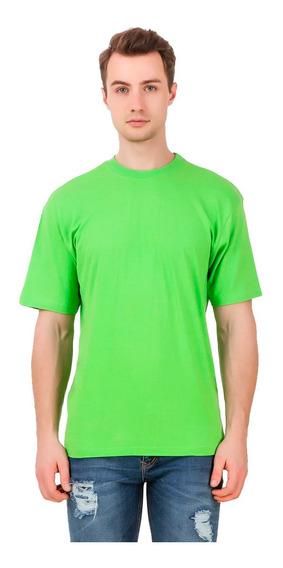 Remeras Lisas Adulto - 100% Algodón - Todos Los Colores