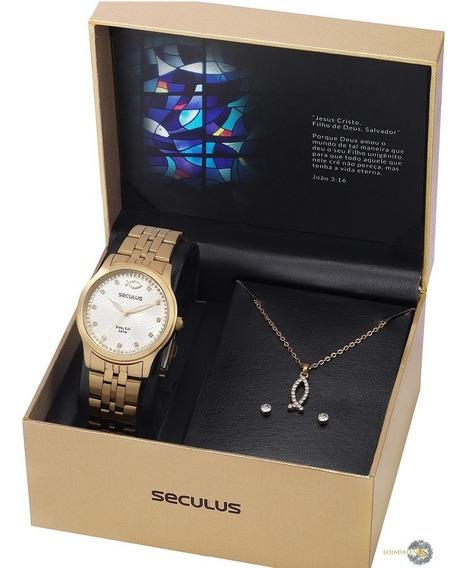 Relógio Seculus Feminino Cristão Peixe 28968lpskda1 C/nf