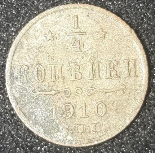 Imagem 1 de 2 de Moeda 1-4 Kopek Ano 1910 Russia