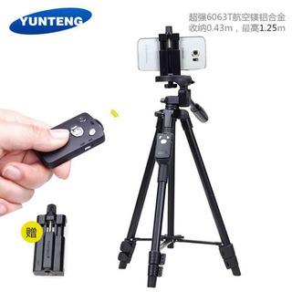 Tripé Com E Bluetooth Remoto Para Câmera Telefone E Seuf