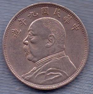 China 20 Cents (2 Chiao) 1920 * Republica *