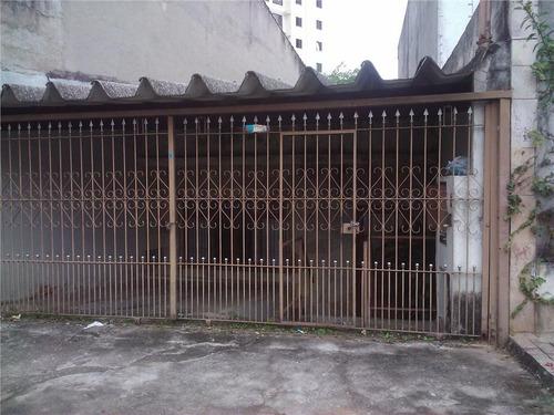 Casa Residencial À Venda, Vila Formosa, São Paulo - Ca0267. - Ca0267