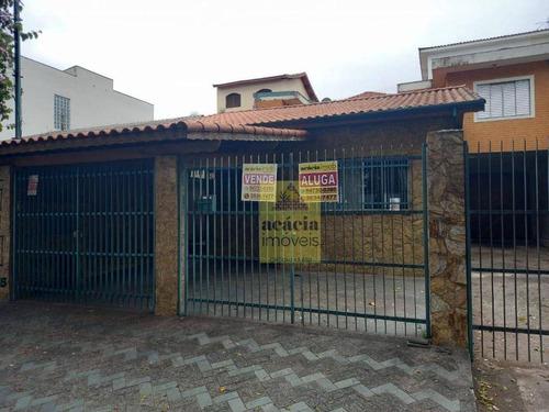Imagem 1 de 2 de Casa Com 4 Dormitórios, 184 M² - Venda Por R$ 750.000,00 Ou Aluguel Por R$ 4.000,00/mês - Parque São Domingos - São Paulo/sp - Ca0953