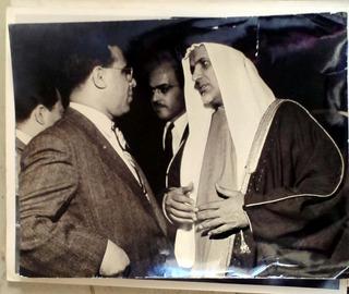 Foto Prensa C.195? - Saudi Arabia - Photo Leo Rosenthal Ny -