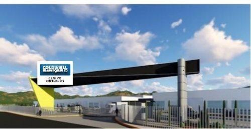 Bodega Nave Industrial En Venta, El Marqués, Querétaro