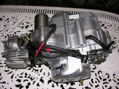 Motor Cuatrimoto Atv 125 Cc Partida Electrica Rev Dcr77