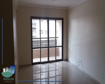 Apartamento Em Ribeirão Preto Aluguel, Locação - Ap08554 - 33711270