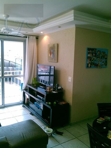 Apartamento Para Venda, 2 Dormitórios, Vila Lageado - São Paulo - 2244