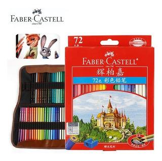 Set De 72 Lápiz Faber Castell Colores Dibujo Artista Estuche