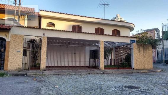Sobrado Com 4 Dormitórios À Venda, 172 M² Por R$ 960.000 - Tatuapé - São Paulo/sp - So0259