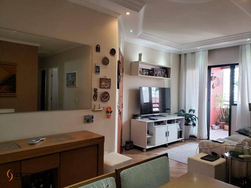 Ótimo Apartamento Com 3 Dormitórios À Venda, 70 M² - Cambuci - São Paulo/sp - Ap0936