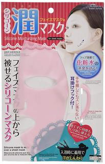 Capa De Máscara De Silicone Facial Reutilizável Daiso Japan
