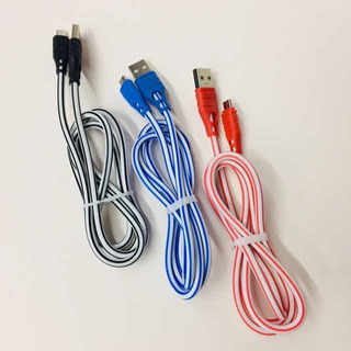 Cable Usb A V8 De Silicon Modelo Ep25685