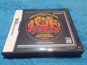 Daigasso! Band Brothers - *japones* Ds Tipo Rock Band J-pop