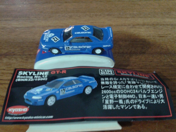 Nissan Skyline Gtr - Esc: 1:100 - Mide 4 Cm Mini Car Collec.