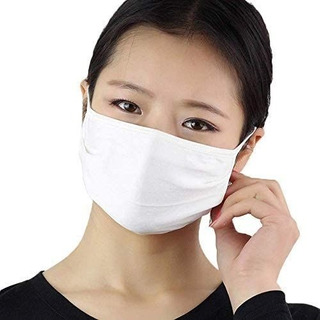 Kit 10 Máscaras Tecido Facial Proteção Dupla Camada Lavável