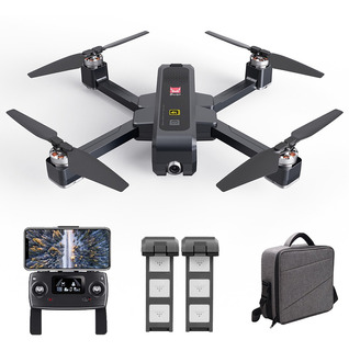Mjx B4w Drone Bugs 4w Brushless Rc Drone Con Cámara 4k 5g
