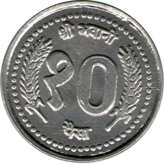 Spg Nepal 10 Paisa 2001 ( 2058 Vs ) Corona