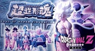 Super Modeling Soul Dragon Ball Z