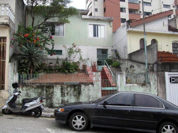 Casa Residencial À Venda, Pirituba, São Paulo. - Ca0009