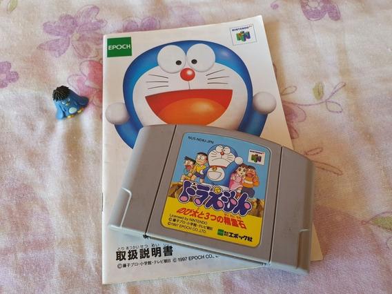 Nintendo 64 Doraemon Original Japonês