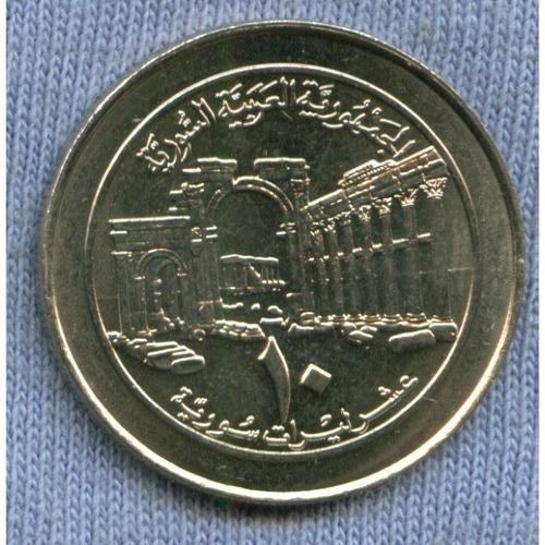 Siria 10 Pounds 1996 * Ruinas Antiguas *