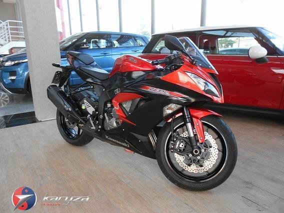 Kawasaki Ninja Zx-6r 636 2014