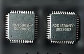 Ci R2s15902fp - Ci Controlador R2s15902fp Novo Original