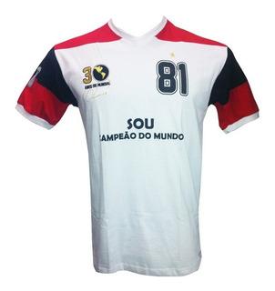 Camisa Flamengo Retrô - Branca