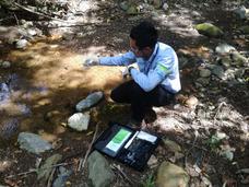 Caracterización De Aguas, Lodos Y Residuos Sólidos