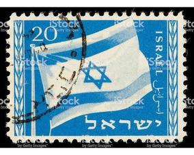 Postale Israel Zignauko