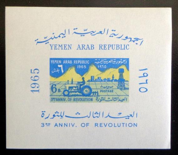 Yemen, Bloque 1 Sello Sin Dentar Agricultura 70 Mint L9117