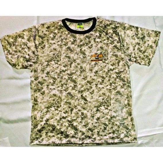 Camiseta Manga Curta Camuflada Caçadores Brs-digital