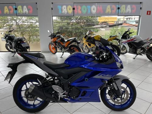 Imagem 1 de 9 de Yamaha Yamaha