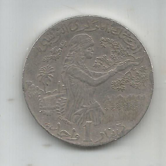 M 12200 Tunez Moneda Un Dimar 1997