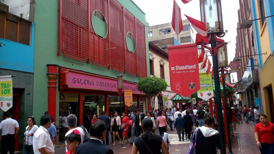 Local Galeria Barrio Chino En Calle Capon