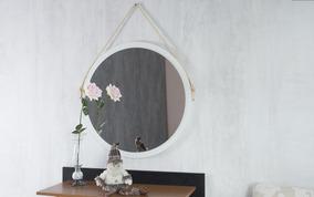 Espelho Com Alça Corda Redondo De Pendurar Branco 70cm