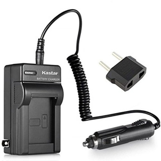 Replacement Wall + Car Battery Charger Kit For Vw-vbg070 Vw-