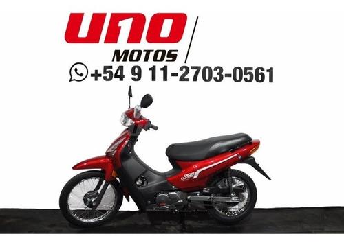 Imagen 1 de 14 de Moto 110 0km Oferta Keller Crono 110 Delivery Econo Scooter