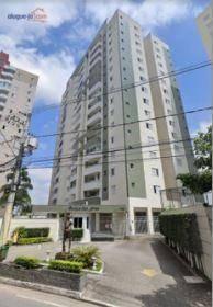Imagem 1 de 6 de Apartamento À Venda, 94 M² Por R$ 489.000,00 - Santana - São José Dos Campos/sp - Ap11909