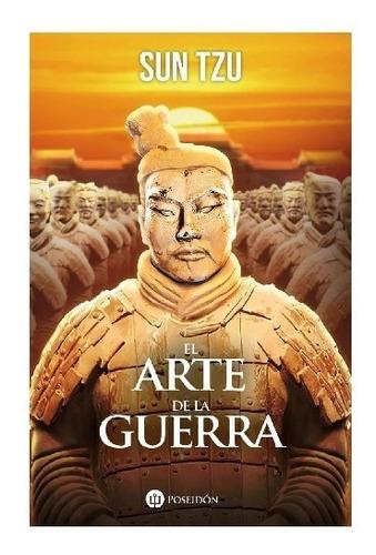 El Arte De La Guerra - Su Tzu