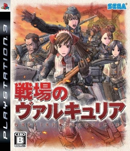 Jogo Valkyria Callian Chronicles Ps3 Playstation 3 Original