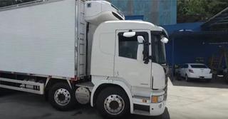 Scania P310 Bitruk Refrigerada Ano 2016