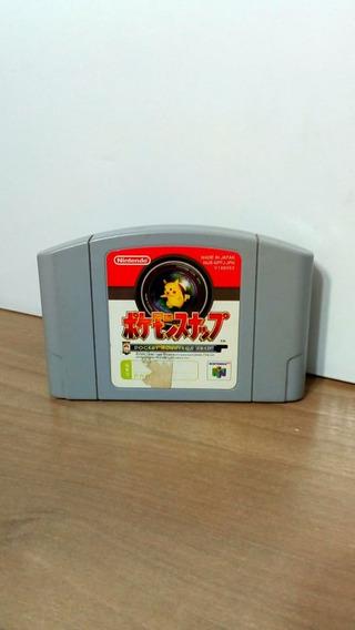 Pokémon Snap Nintendo 64 Japonês